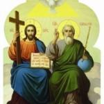 Гармония Троицы