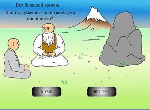 мудрая притча