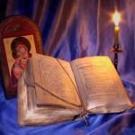 Пространство молитвы