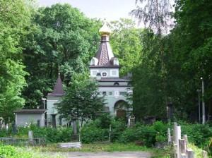 часовня Ксении Блаженной