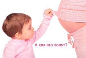 как назвать девочку родившуюся под знаком весы