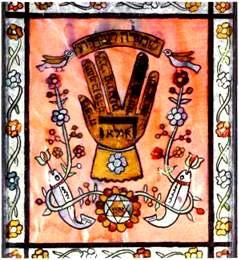 Рука «хамса» в левитской интерпретации является символом благословения, а окружающие ее рыбы олицетворяют плодородие. Это выполненное на стекле изображение XIX века хранится в Иерусалиме.