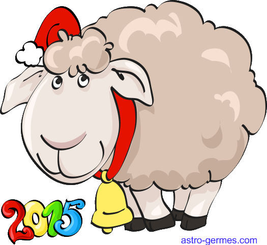 Картинки новогодний символ 2015